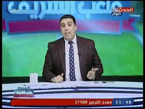 احمد الشريف يكشف كواليس اتفاقه مع رضا عبد العال على تقديم برنامج الزمالك :قلت له هقول اللي انا عاوزه