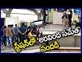 Aravinda Sametha Veera Raghava Shooting In Railway Station | NTR | Pooja Hegde | New Waves thumbnail