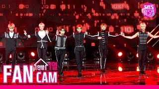 Gambar cover [안방1열 직캠4K] 엔시티 드림 'BOOM' 풀캠 (NCT DREAM Fancam)ㅣ@SBS Inkigayo_2019.8.25