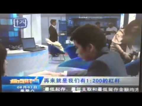 m-o-p-2828-forex-scam-malaysia-part-2