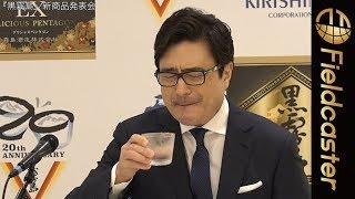 【いいんです】ジョンカビラがW杯のあの試合の裏話を明かす!『黒霧島新商品発表会』