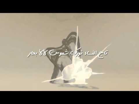 على الشاعر للحب معنى  راب بالعربى El Sha3er