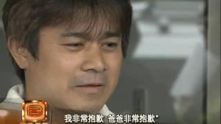 7岁男童失踪一周寻获 日本虎爸泪崩致歉