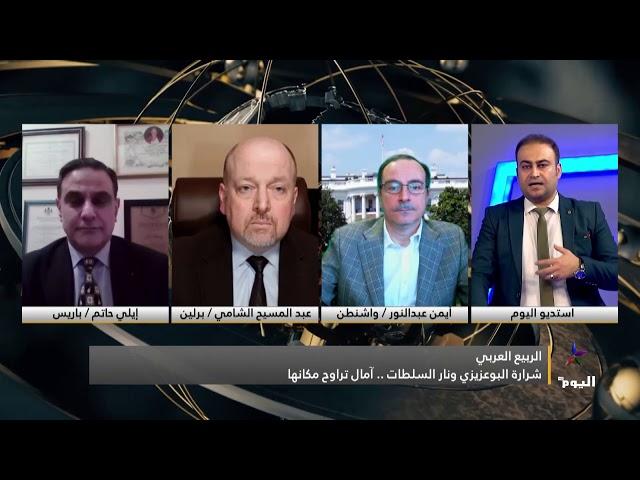 الربيع العربي.. شرارة البوعزيزي ونار السلطات .. آمال تراوح مكانها