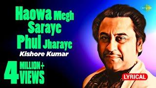 Haowa Megh Saraye Phul Jharaye with lyrics |Kishore Kumar|Shudhu Tomari Janya -Valentine Special 1