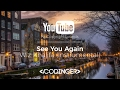 Wiz Khalifa See You Again Instrumental NoCopyrightSounds mp3