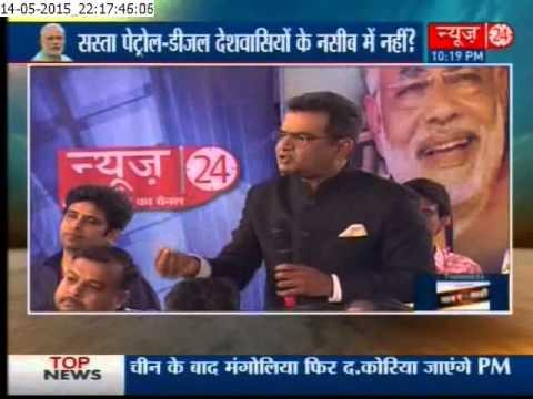 'Ek Saal Modi Sarkar' : News24 analyses Modi govt's one year in office with Dharmendra Pradhan