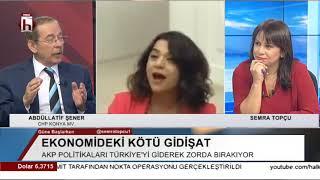 Abdüllatif Şener Erdoğan'a isyan etti! Varlık Fonu'na aile şirketi