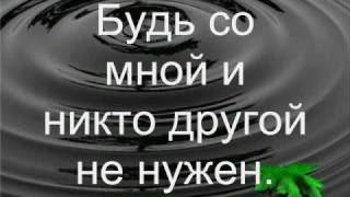 Download Горячий Шоколад - Береги Mp3 and Videos