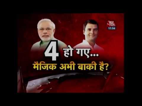 CSDS-Lokniti Survey: 4 साल हो गए...  क्या Modi Magic अभी बाकी है ? Sudhanshu Trivedi vs Ragini Nayak