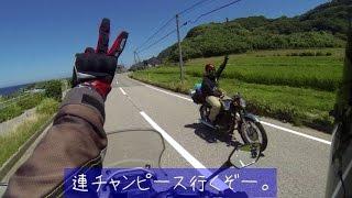 """2015夏は北陸へ、能登半島をぐるりと一周。NHK連続テレビ小説の""""まれ""""ロ..."""