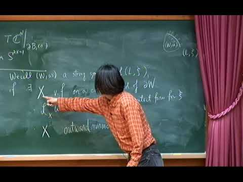 Kaoru Ono (Hokkaido Uni.)/ Remarks on symplectic fillings of links of isolated surface singularities