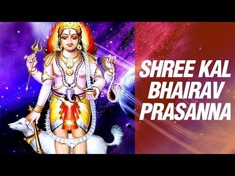 Kal Bhairav Movie Full - Shree Kal Bhairav...