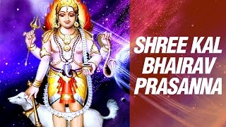 Kal Bhairav Movie Full - Shree Kal Bhairav Prasanna | Marathi Devotional Movies