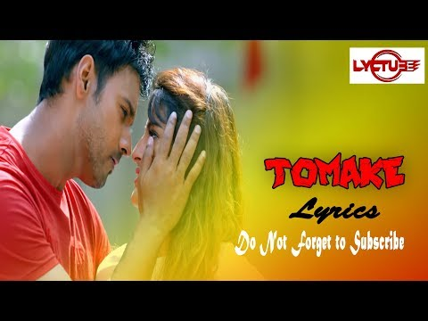 Tomake (তোমাকে) | Fidaa | Lyrcs HD Full Video Song | Yash | Sanjana | Arindom | LycTube 2018
