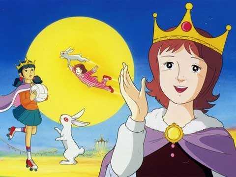 the princess and the moon youtube