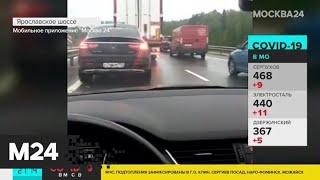 Столичные автомобилисты возвращаются в город - Москва 24