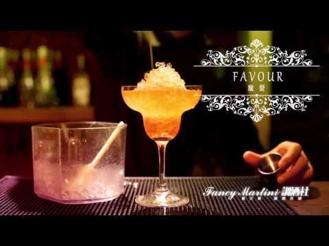A promotional video of Shanghai songjiang liquor club
