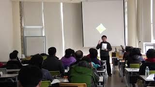 숲교육 프로그램 개발1