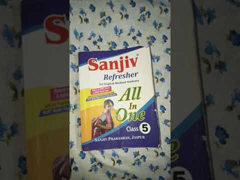 SANJIV REFRESHER ALL IN ONE ( PASS BOOK) CLASS 5th