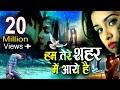 Hum Tere Shahar Mein - Yusuf Malik Song | Sonic Music | हम तेरे शहर में आये हैं मुसाफिर की तरह
