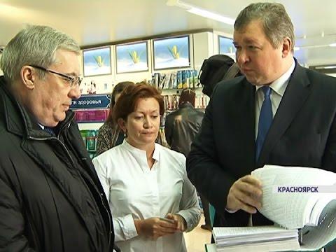 Глава региона проверил ассортимент и цены лекарств в аптеках (Новости 11.05.16)