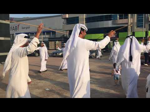 VLOG #27 - UAE NATIONAL DAY...  'IT'S A PARTY Y'ALL!'