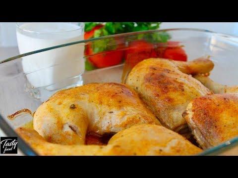 Запеченные Куриные Окорочка в Кефире! Нежнее мяса вы не пробовали!