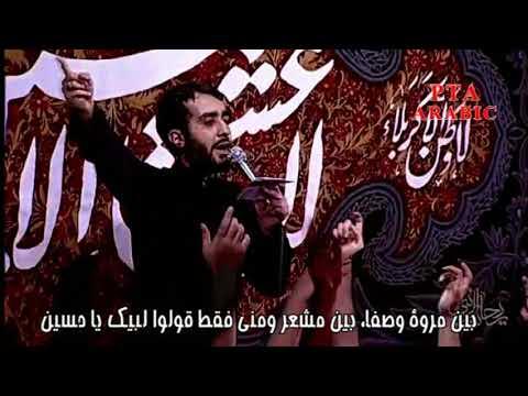 حسين مني انا من حسين