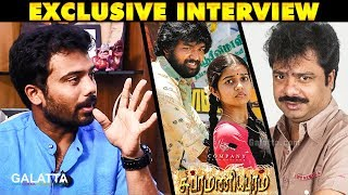 I missed Subramaniapuram because of my Father | Prithviraj | Galatta Exclusive Interview | Pandiaraj