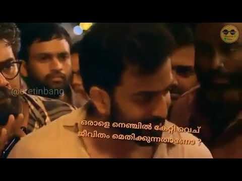 Love Failure Malayalam Whatsapp Status Mr Status Youtube