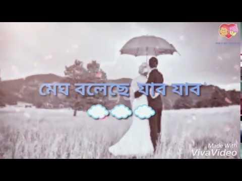 Megh Boleche,Rabindra Sangeet whatsapp status