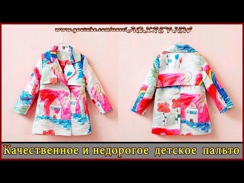 Шикарное пальто с Aliexpress