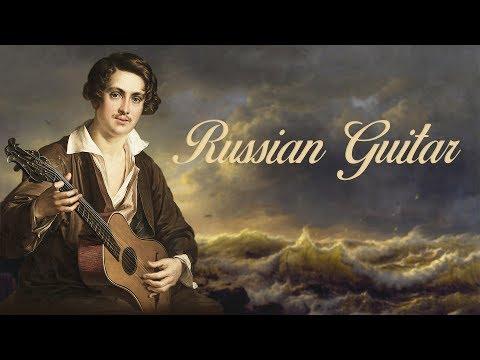 The Russian Guitar 1800-1850