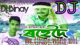 Rohedoi Dj , Bipin Chawdang , Assamese Dj New Remix 2k19 Songs