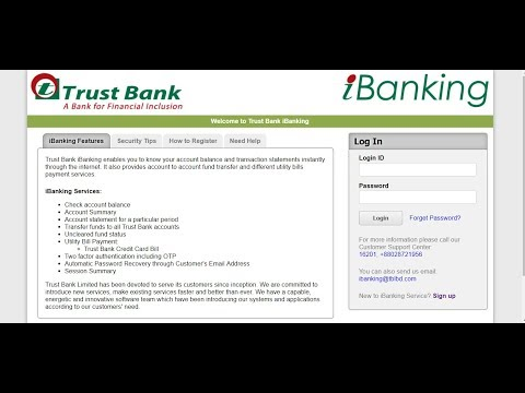 Trust Bank Internet Banking iBanking Service Registration ট্