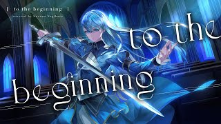 to the beginning - Kalafina // covered by 凪原涼菜