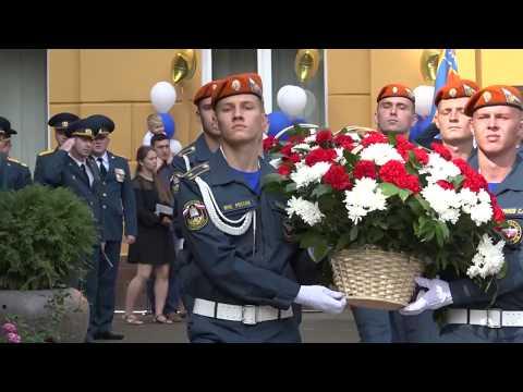 День знаний.  Поздравляем Академию ГПС МЧС России с 85-летием!
