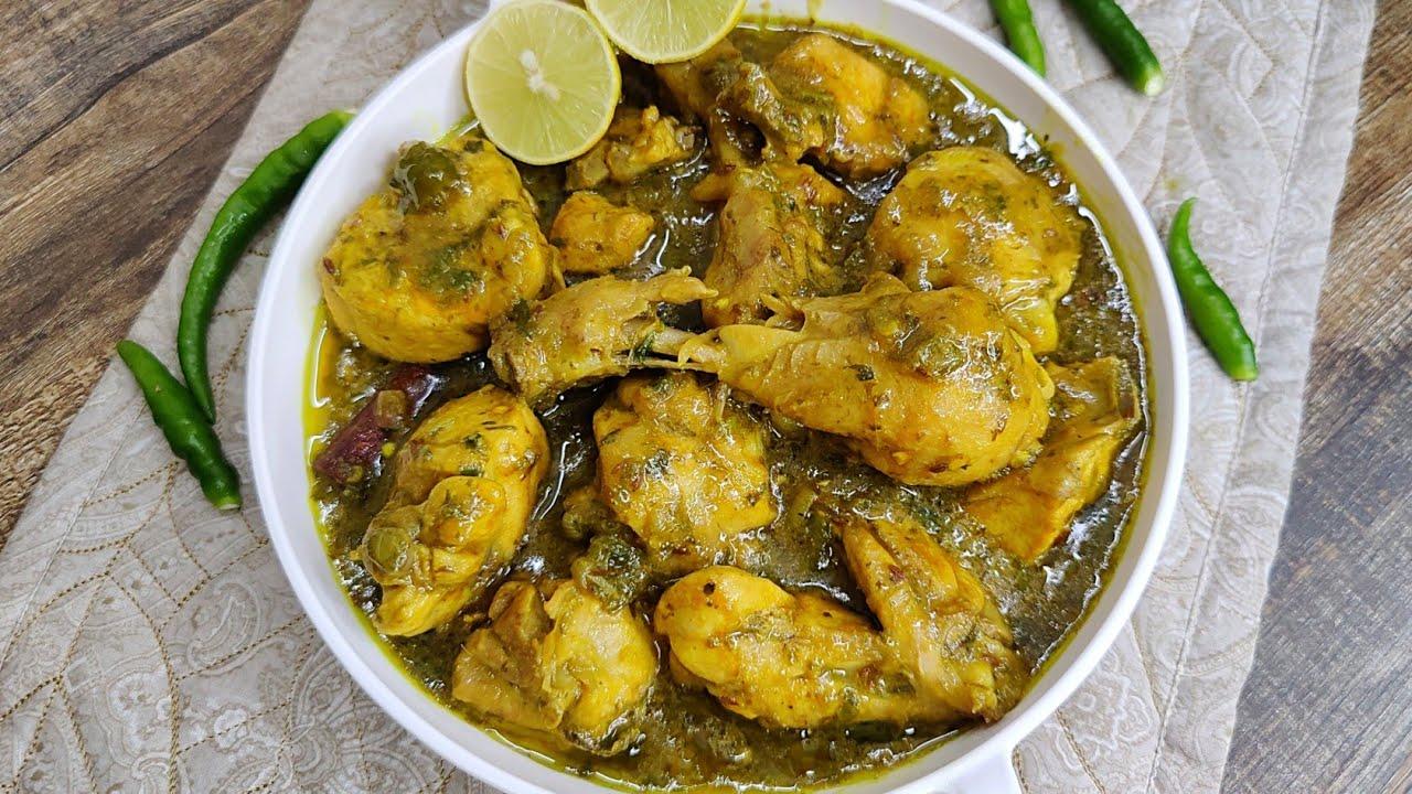 Aisa Chilli Chicken Apne Kabhi Nahi Banya Hoga | Green Chilli Chicken | Andhra Style Chilli Chicken