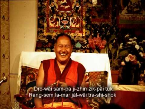 Offering Tsok to Heruka Vajrasattva : Puja Audio & Slide Show