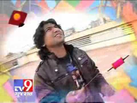 Tv9 Gujarat   Vikram Thakor Utrayan celebration wi www yaaya mobi)