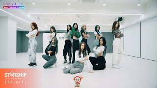 [Dance Practice] 우주소녀 (WJSN) - UNNATURAL Fixed Cam Ver.