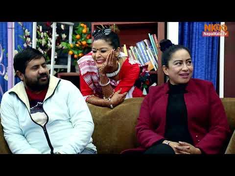भोलाको जुंगाले सरीतालाई घोचेपछि Sarita Giri / Bhola Raj Sapkota Comedy Hostel Nepali Comedy Show