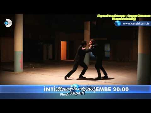 Месть турецкий сериал на русском языке 44 серия на русском