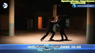 Месть/Возмездие (İntikam) - анонс финальной 44-ой серии с русскими субтитрами