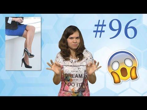 Вредно ли сидеть нога на ногу?