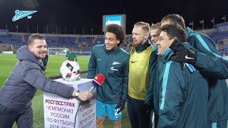 Скрытая камера «Зенит-ТВ» на матче с «Оренбургом»