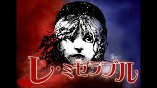 One day more from Les Miserables in Japanese. Cast: Jean Valjean: T...
