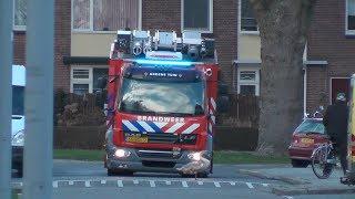 Brandweer en Politie met spoed naar grote brand in Rotterdam! #902