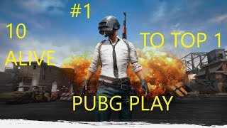 PUBG top 1 highlight Grimmmz , shourd , anthony and more 2282017
